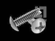 H型十字槽扁圆头割尾自攻螺钉FT型