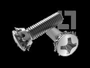 GB/T 9074.10-1988 90°十字槽半沉头螺钉和锥形锁紧垫圈组合